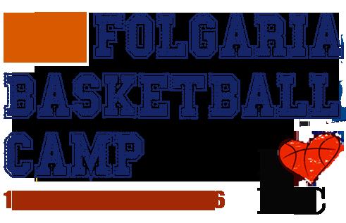 Al via con la 29° edizione del FOLGARIA BASKET CAMP!